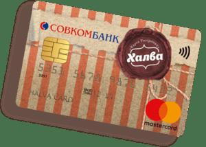 Кредит и рассрочка
