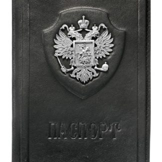 Обложка для паспорта Держава