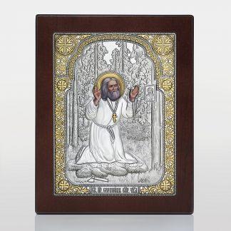 Икона святого Серафима Саровского(Моление на камне)